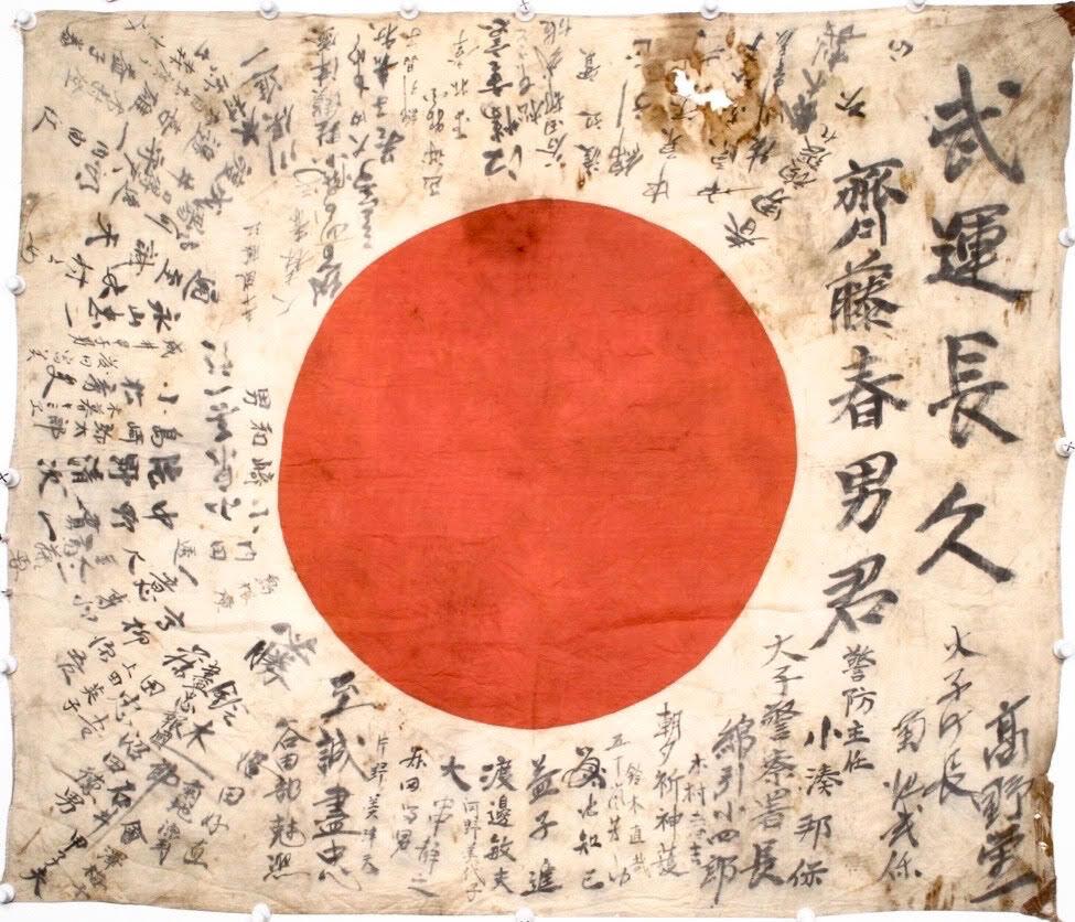 Returned flag