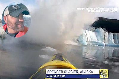 Ear: Glacier