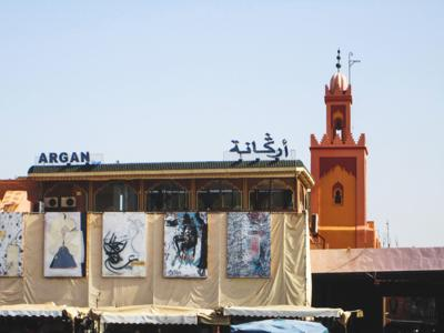 Weaving Two Worlds: Morocco and Afghanistan