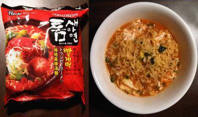 Video: APASU Fire Noodle Challenge