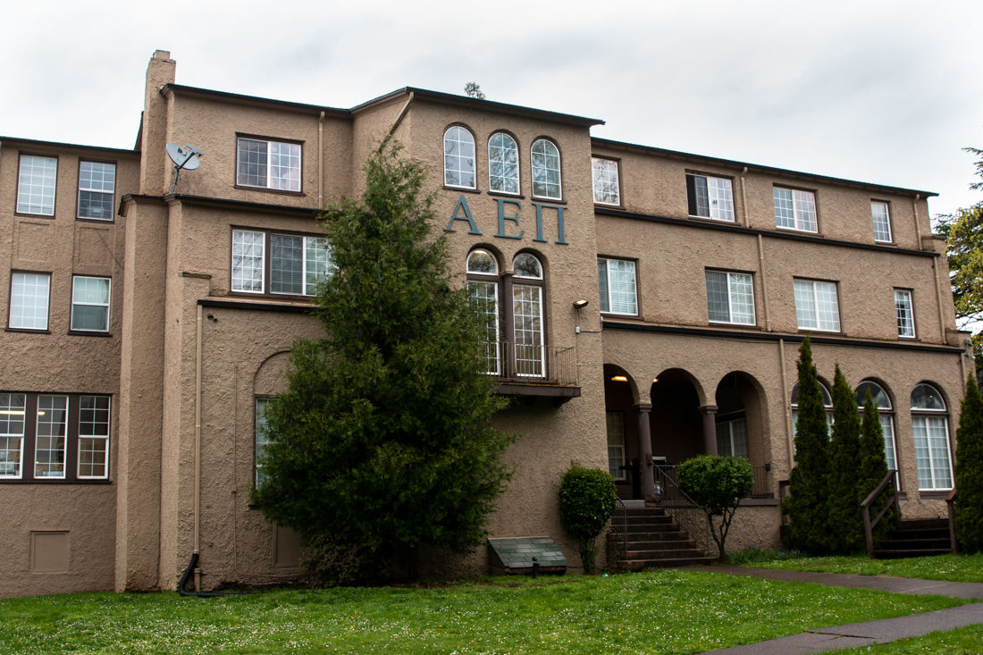 Alpha Epsilon Pi suspended from campus for two years