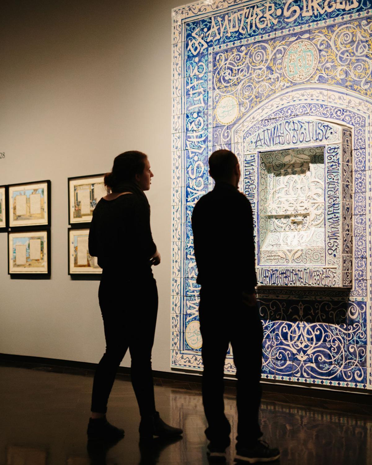 American Qur'an: Cultural Understanding Through Art