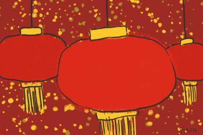 Chinese Hour Art