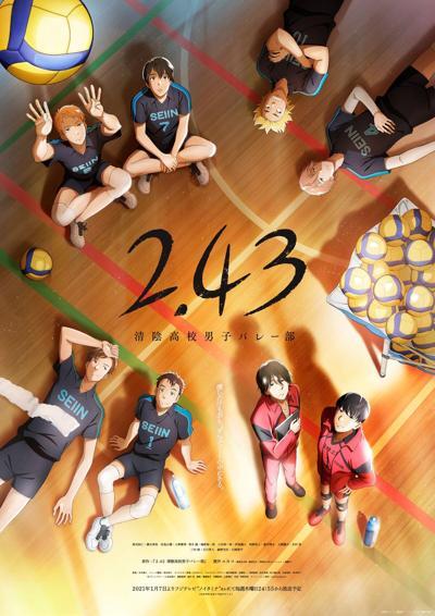 2.43 Seiin High School Volleyball Team