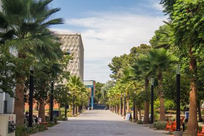 CSUF Campus Photo