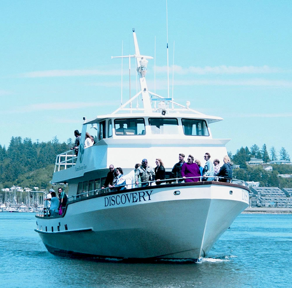 190906_oct_Discovery-Bow-HiRes.jpg