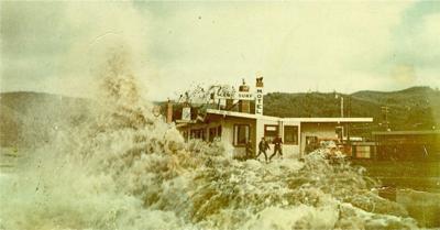 Word Nerd: Tsunami