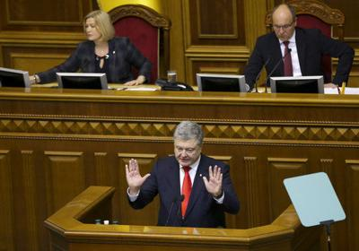 The Latest: Trump fails to single out Russia in Ukraine spat