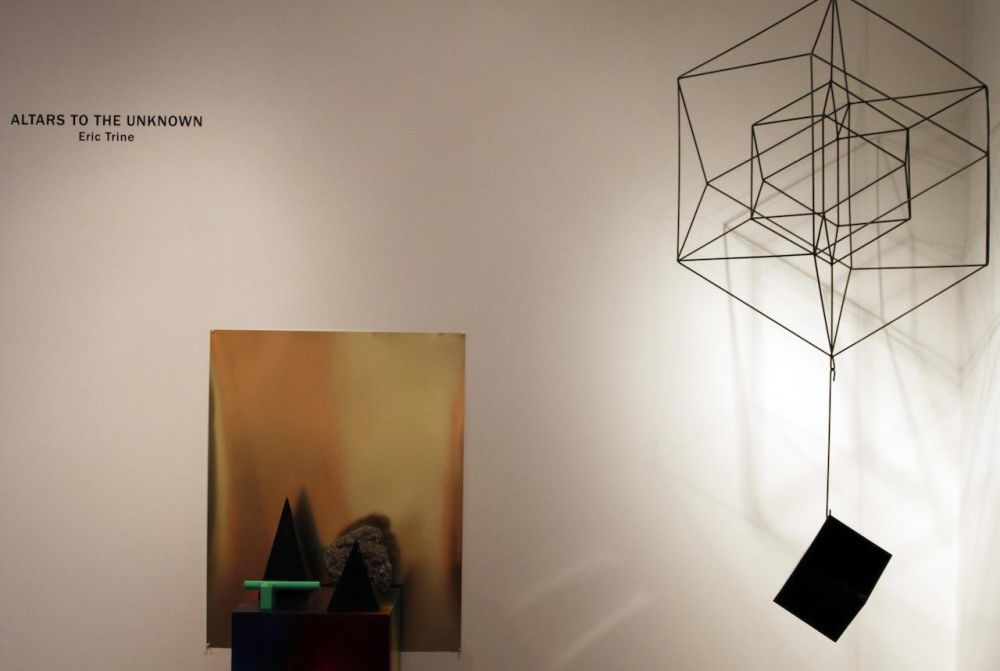 Eric Trine's 'Altars To The Unknown' Opens At Nisus Gallery