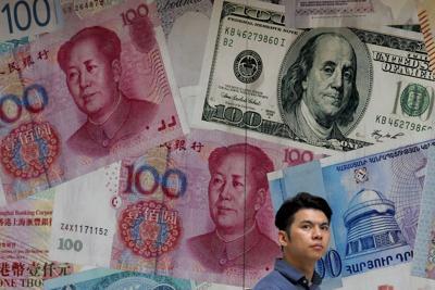 APTOPIX China Trade Currencies