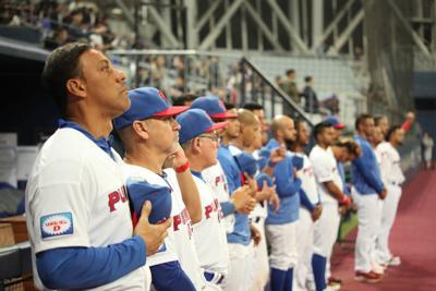 Béisbol Puerto Rico