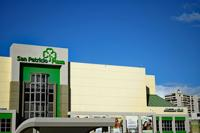 San Patricio Plaza reacciona al caso positivo de Covid-19