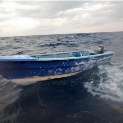Hallan varios muertos en embarcación en Aguadilla