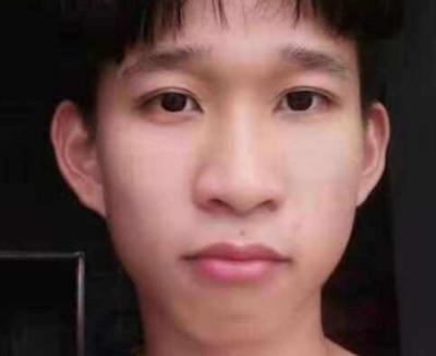 Jia Young Wu