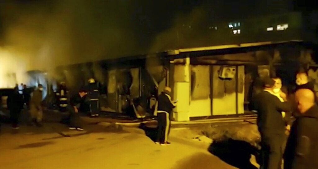 North Macedonia Hospital Fire