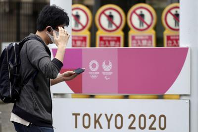 Deportista desaparece de campamento olímpico en Tokio