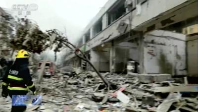 Al menos 12 muertos en China por una explosión de gas