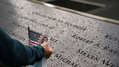 El 9/11/21