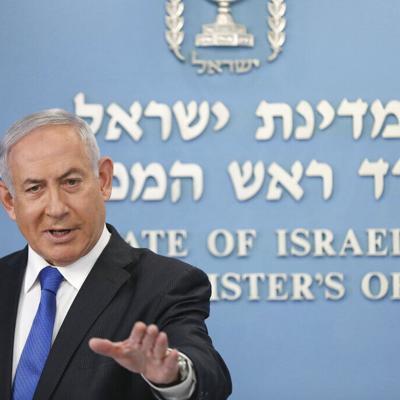 Israel confirma aprobación de venta de armas de EEUU a EAU