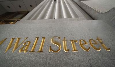 Wall Street fija récords al crecer expectativas de estímulos