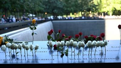 9-11 Veinte años después