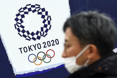 Japón y COI siguen con planes para los Juegos Olímpicos