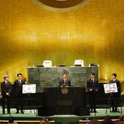 La agrupación BTS participa de la Asamblea General de la Organización de las Naciones Unidas