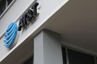 AT&T despliega su 5G en toda la Isla