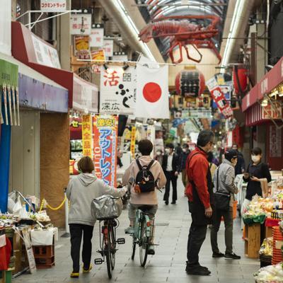 Piden estado de emergencia en ciudad de Osaka