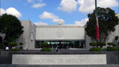 Museo virtual: Museo Nacional de Antropología