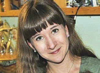 Megan Ann (Page) Rohrbaugh