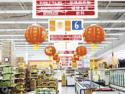 In Overland Park, 888 International Market Offers an Expansive Selection of Asian Groceries
