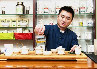 Shang Tea: Zehua Shang