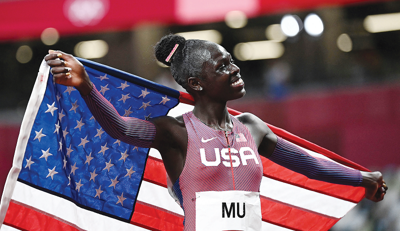 More gold for the USA