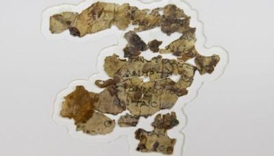 Israeli dead sea scrolls