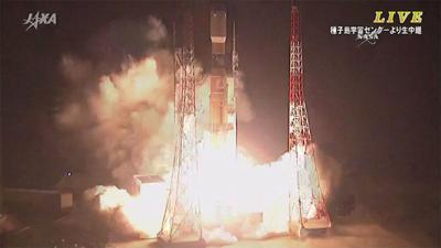 Japanese cargo ship headed for space station