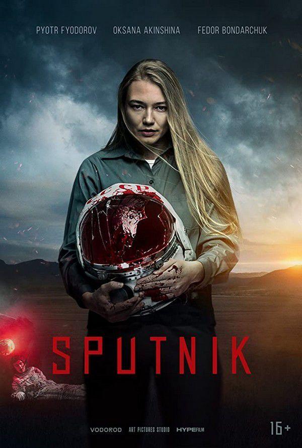 """""""Sputnik"""""""