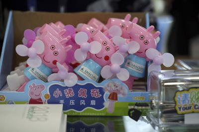 China Peppa Pig