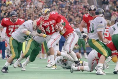 Football College Games Japan Bowl 1987 West  vs East  Japan