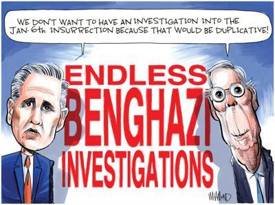 Investigation precedent