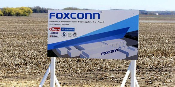 Foxconn may expand Earn and Learn program