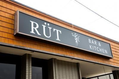 Rut Bar and Kitchen