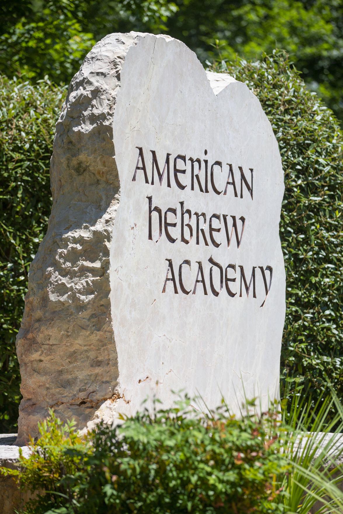 American Hebrew Academy (horizontal)