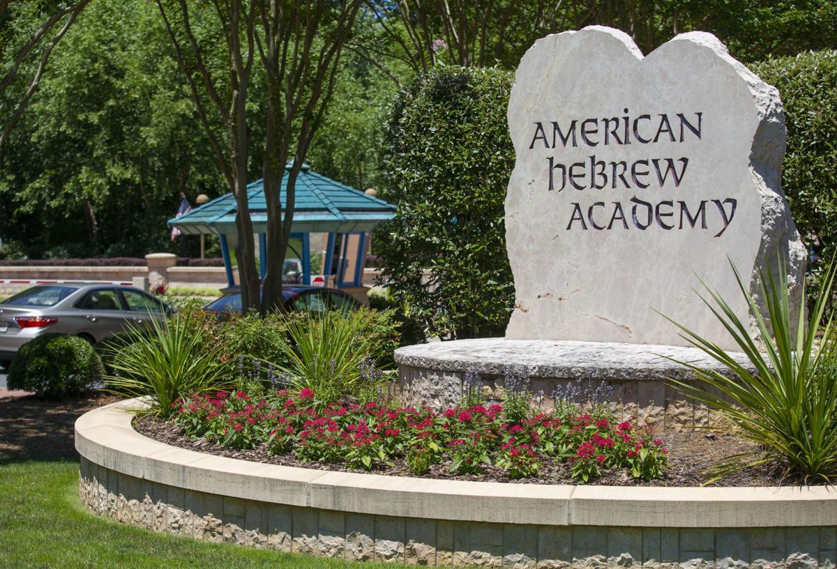 American Hebrew Academy (copy) (copy)