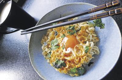 2Q 0511_Food_EggNestRamen.jpg