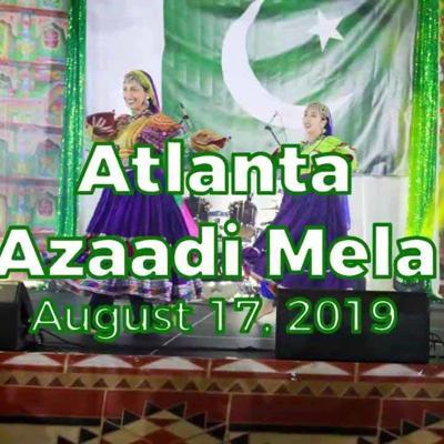Pakistan Cultural Festival