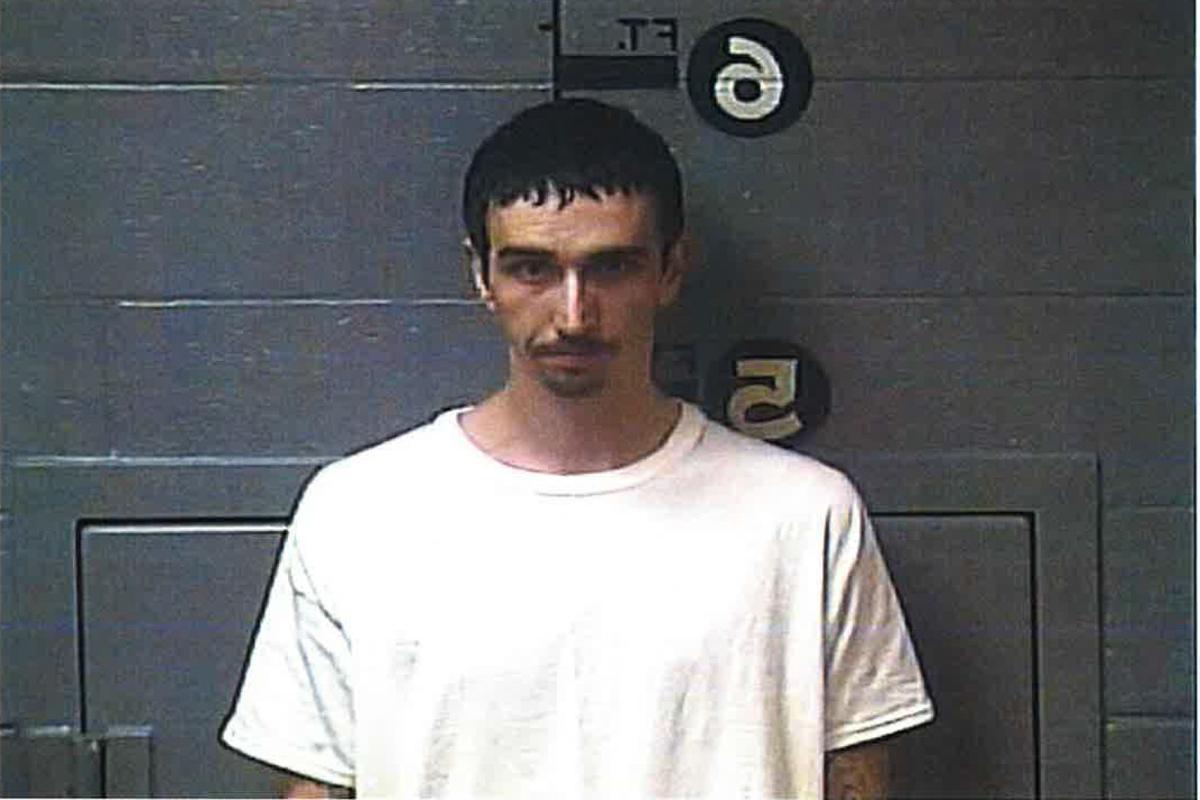 Inmates escape Kentucky River Regional Jail | Breaking News | hazard