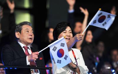 Samsung chairman Lee Kun-hee dies after long illness