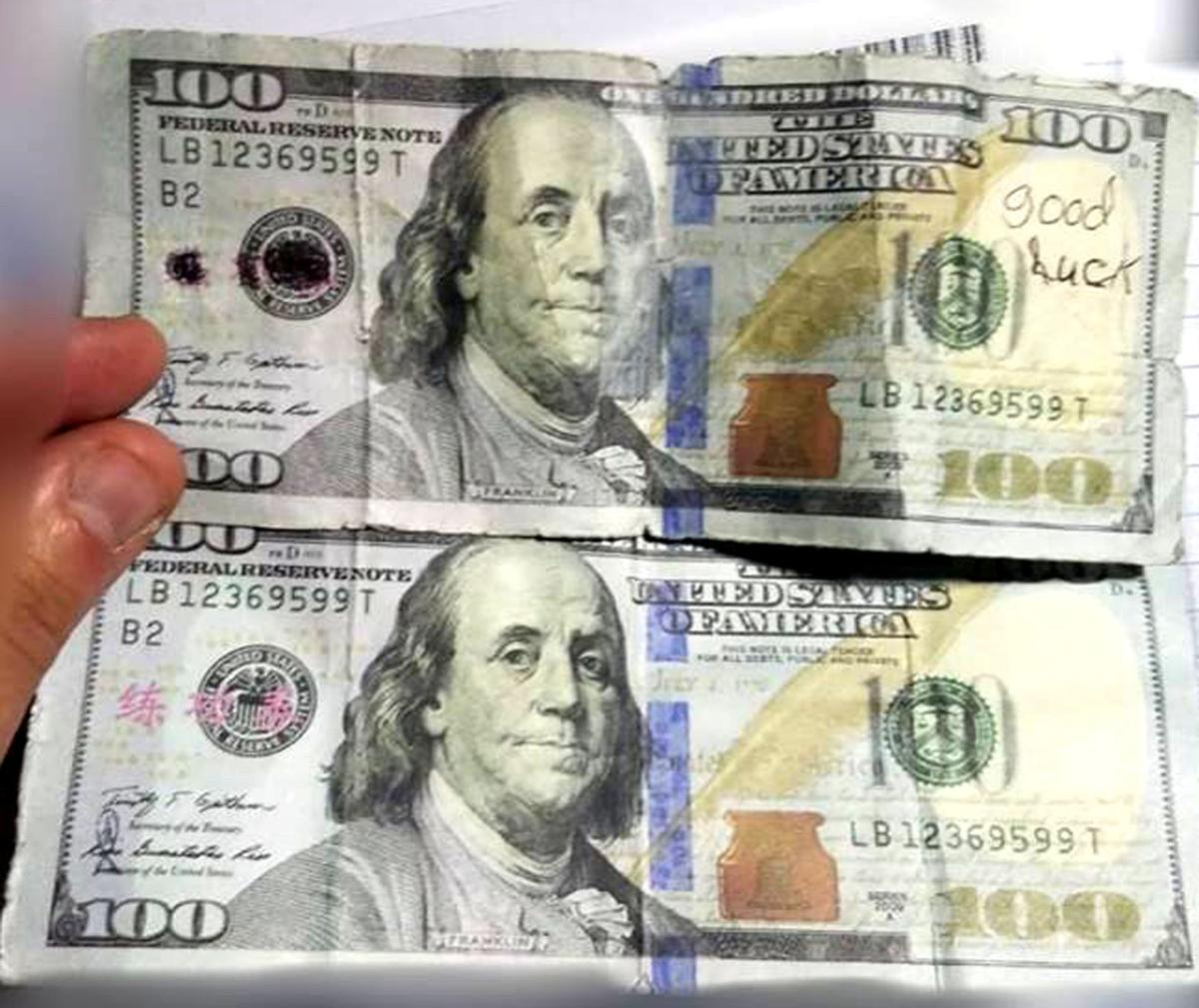 Fake Money With Chinese Symbols