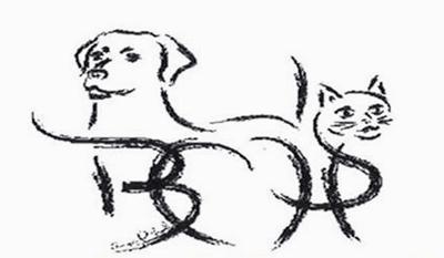 Brown County Humane logo